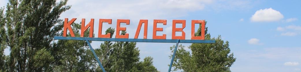 Гражданский кодекс Республики Казахстан - ИПС